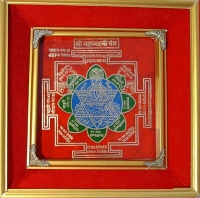 Shree Mahalaxmi Yantra Dayal Pur